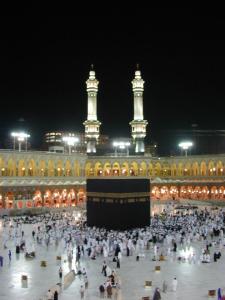 Keutamaan Makkah dan madinah